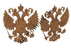 001 - Герб России - 3d модели для ЧПУ - stl, art, rlf