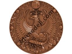 010 - Знаки зодиака Скорпион - 3d модели для ЧПУ - stl, art, rlf