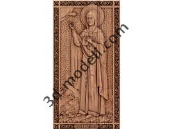 011 - Икона Святая Наталья (в рост) - 3d модели для ЧПУ - stl, art, rlf