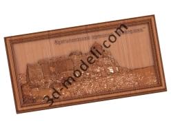 030 - Резное панно Крепость Аккерман - 3d модели для ЧПУ - stl, art, rlf