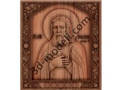 055 Икона святого Преподобного Серафима Саровского - 3d модели для ЧПУ - stl, art, rlf