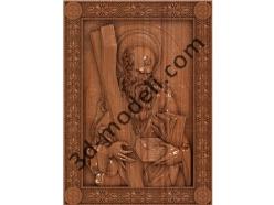 097 Икона Апостол Андрей - 3d модели для ЧПУ - stl, art, rlf