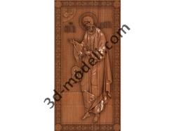 139 Икона Апстол Андрей Первозванный - 3d модели для ЧПУ - stl, art, rlf