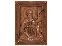 154 Икона Святой Игнатий Богоносец - 3d модели для ЧПУ - stl, art, rlf