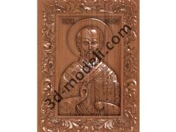 179 Икона Святой Николай - 3d модели для ЧПУ - stl, art, rlf