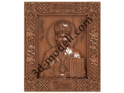 204 Икона Николай Чудотворец - 3d модели для ЧПУ - stl, art, rlf