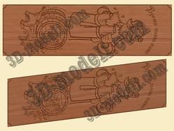 008 2D модель - 3d модели для ЧПУ - stl, art, rlf