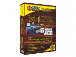 SP4. Обучающий курс Обработка в ArtCam - 3d модели для ЧПУ - stl, art, rlf