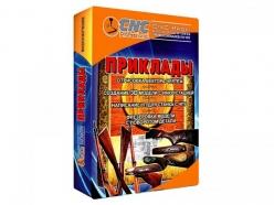 SP8. Обучающий курс Приклады на ЧПУ в ArtCam - 3d модели для ЧПУ - stl, art, rlf